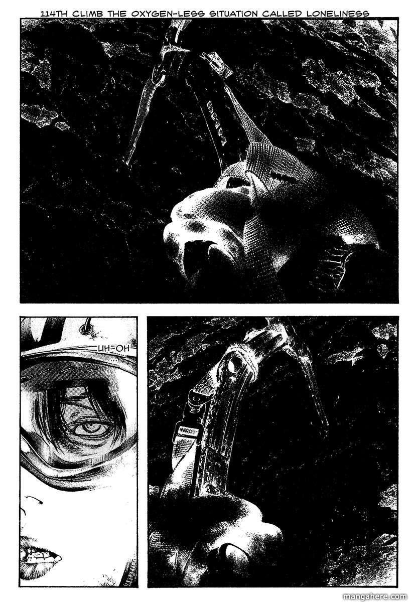 Kokou no Hito 114 Page 1