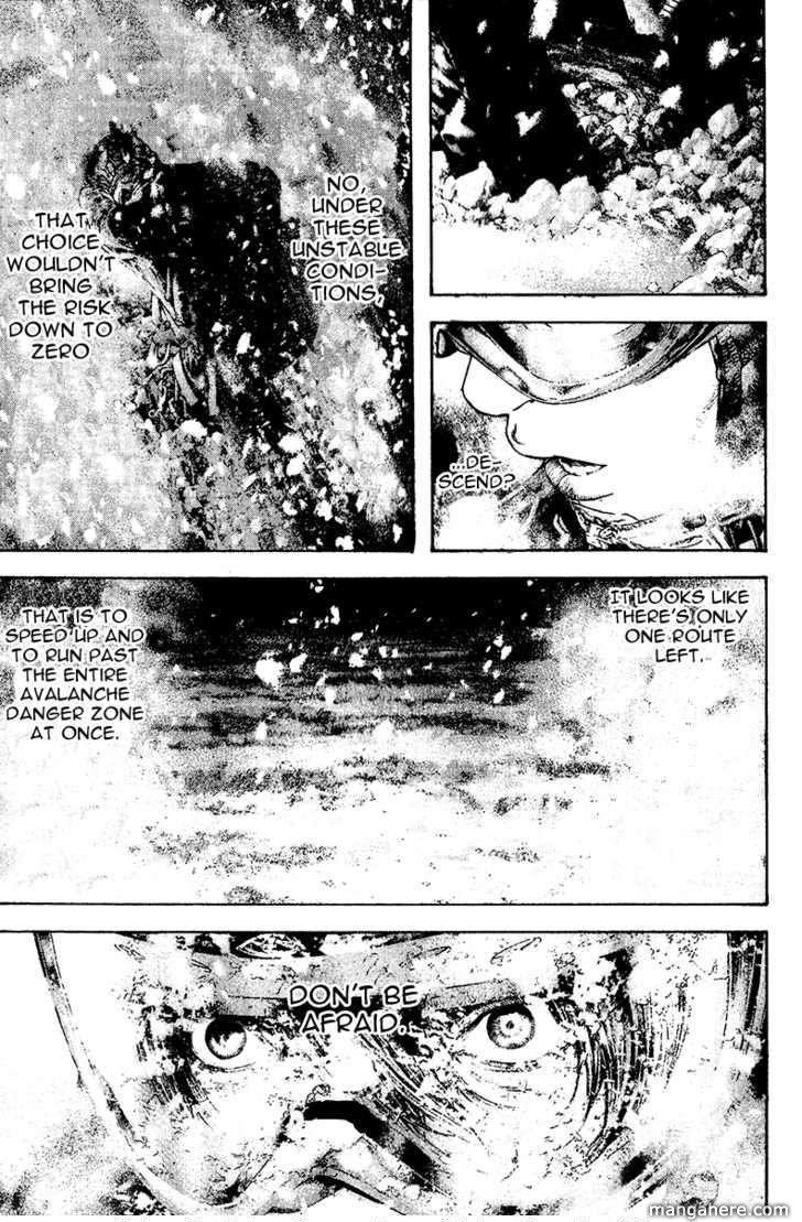 Kokou no Hito 119 Page 3