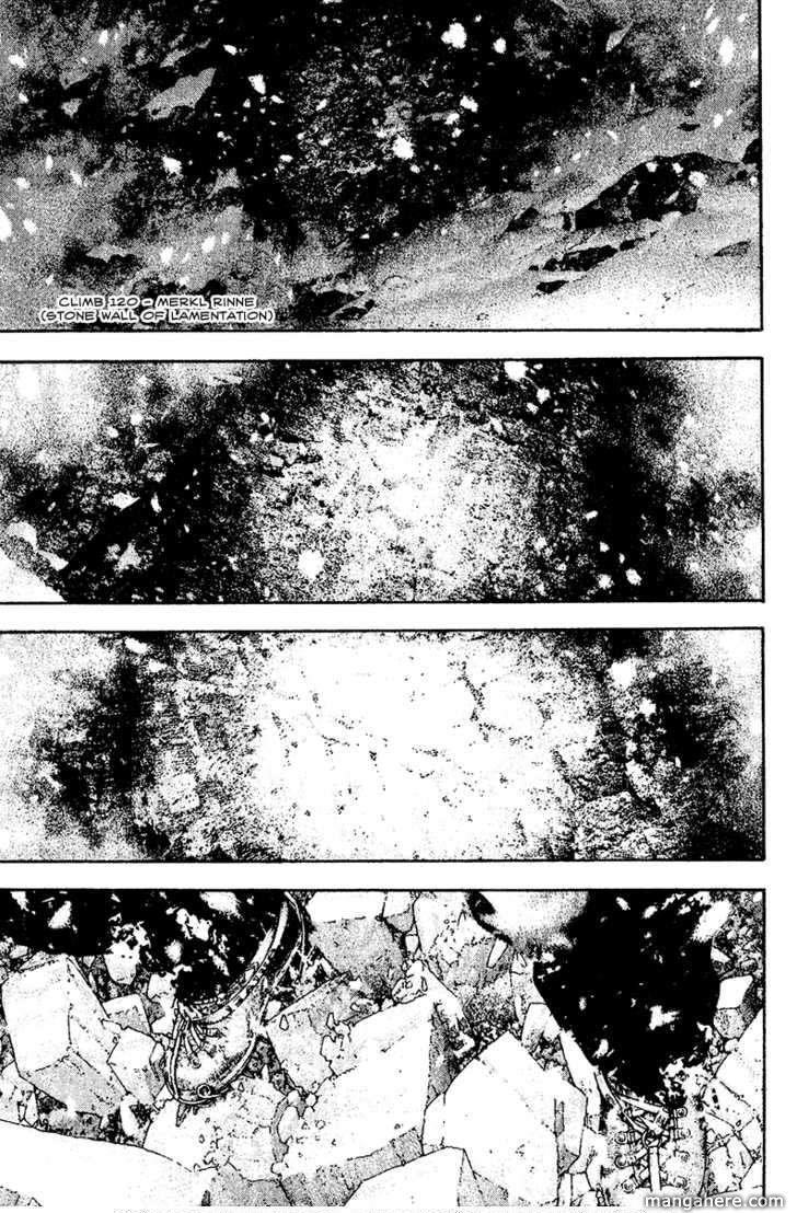 Kokou no Hito 120 Page 1