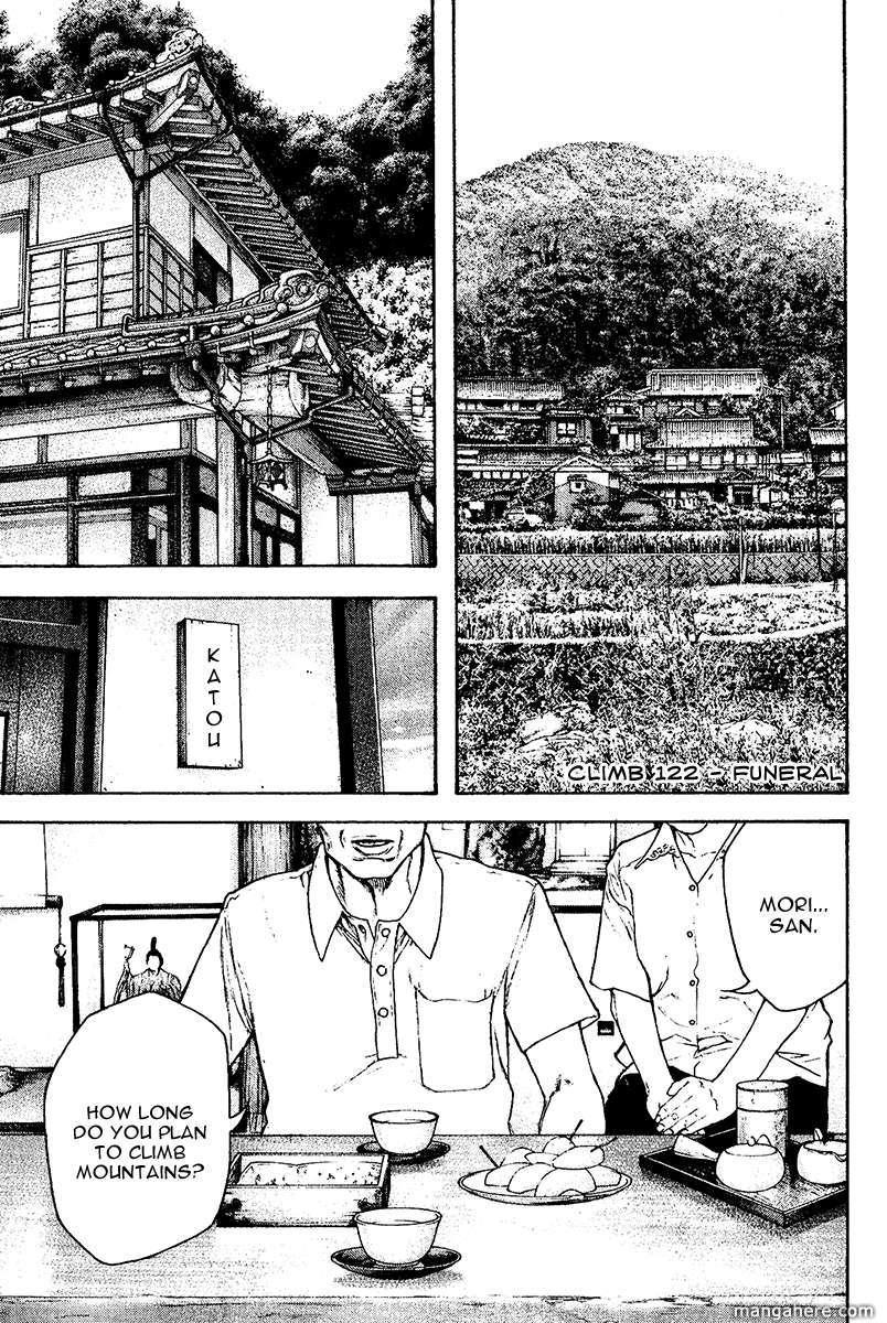 Kokou no Hito 122 Page 1