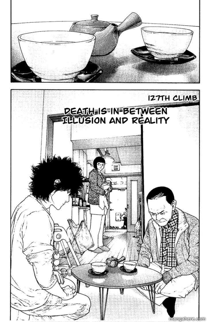 Kokou no Hito 127 Page 2