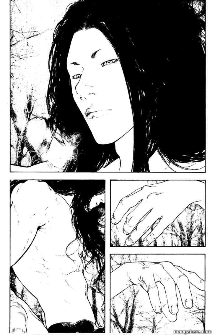 Kokou no Hito 128 Page 3