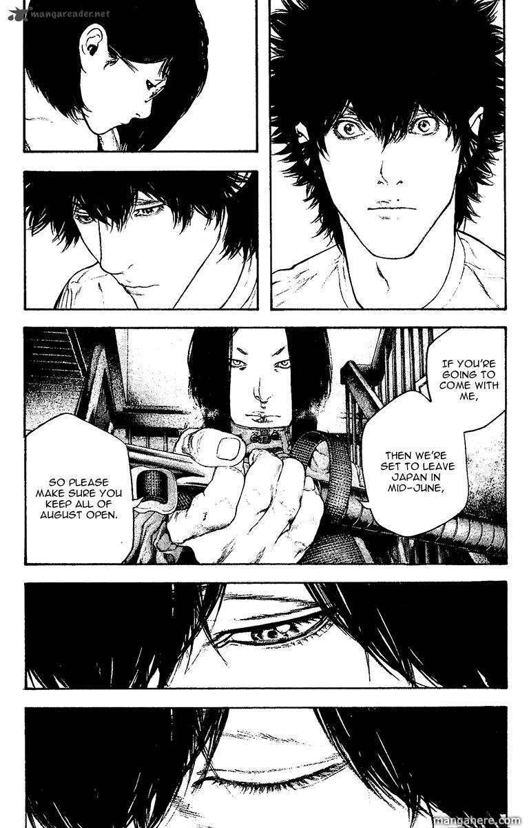 Kokou no Hito 130 Page 3