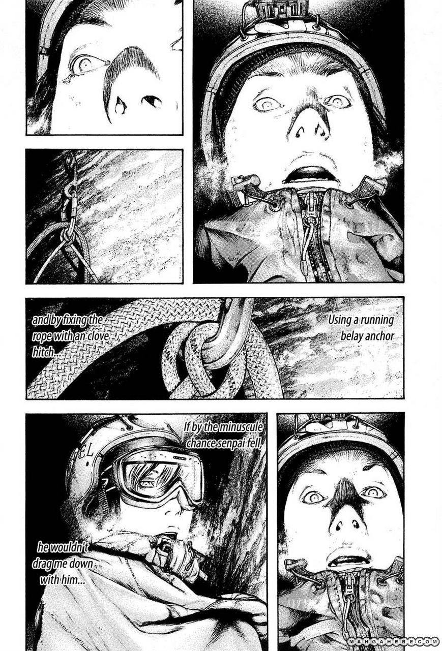 Kokou no Hito 145 Page 3
