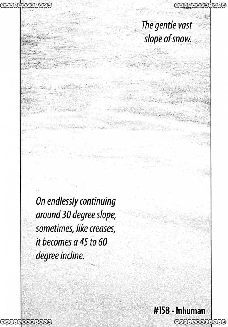 Kokou no Hito 158 Page 2