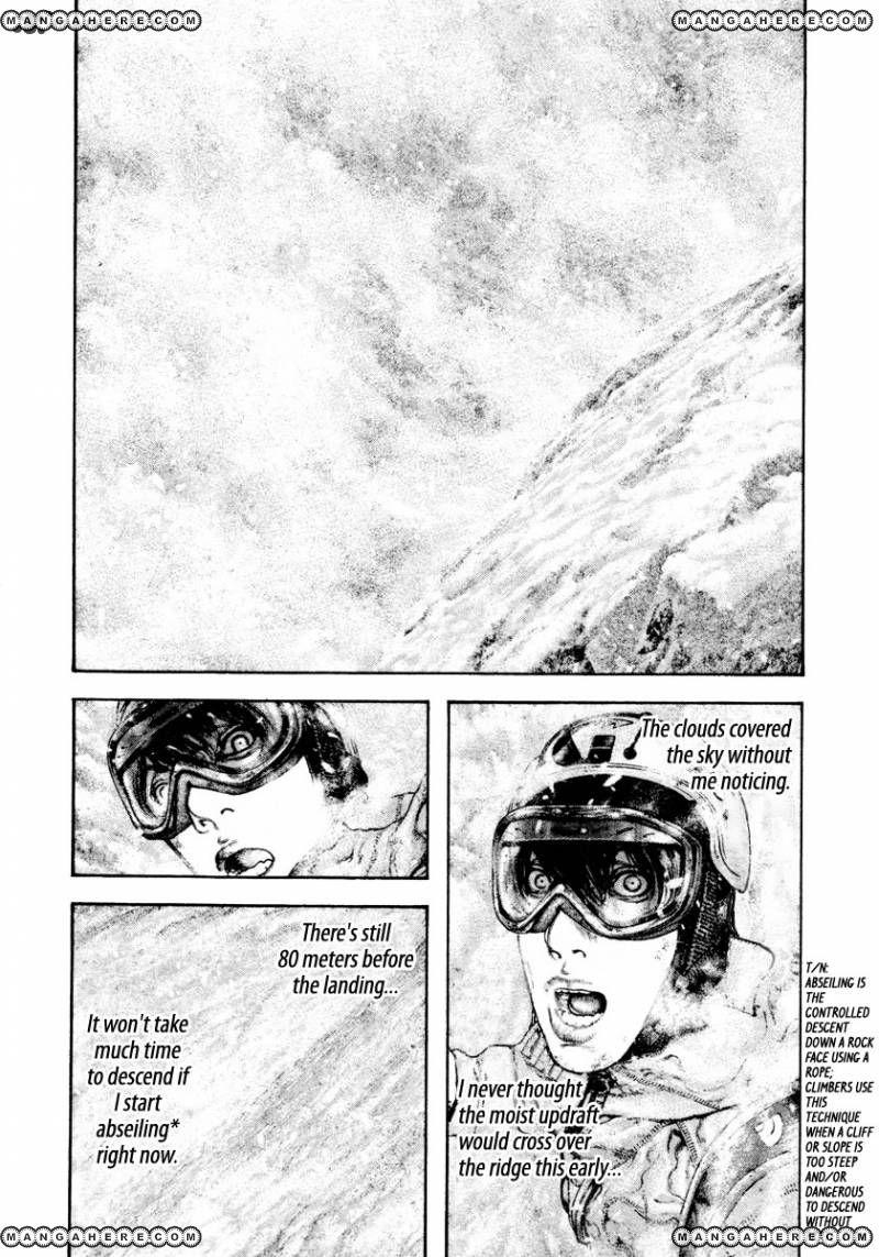 Kokou no Hito 161 Page 2
