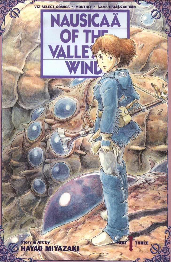 Nausicaä of the Valley of the Wind 1 Page 1