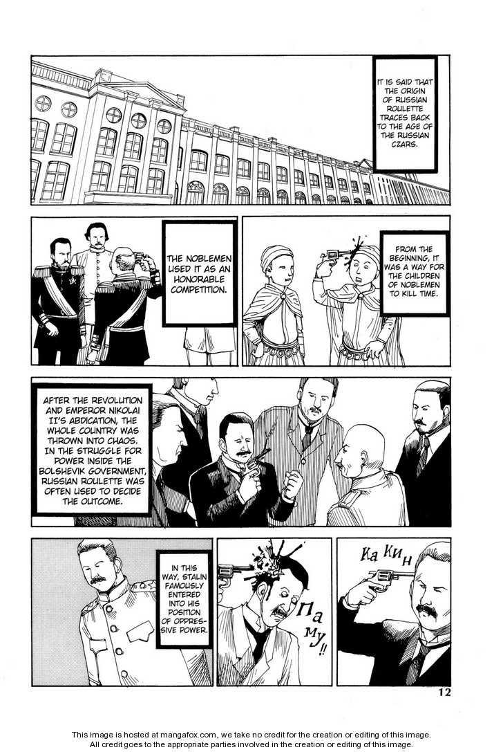 Odoru! Kremlin Kyuuden 1.1 Page 2