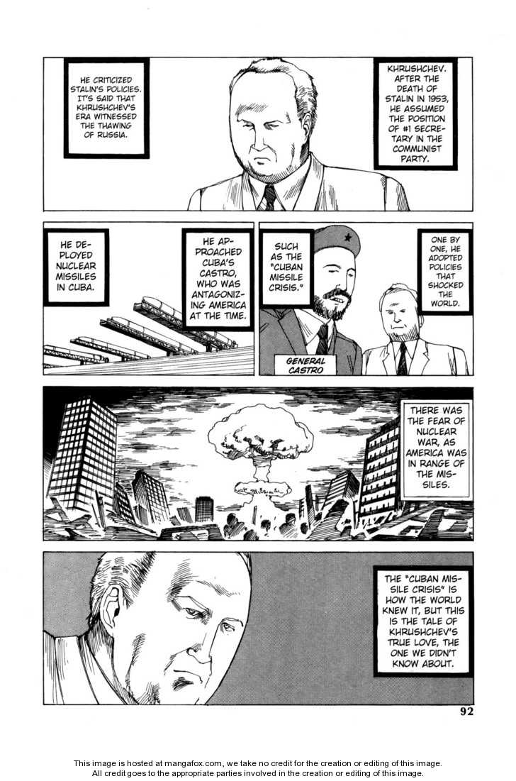 Odoru! Kremlin Kyuuden 6 Page 2