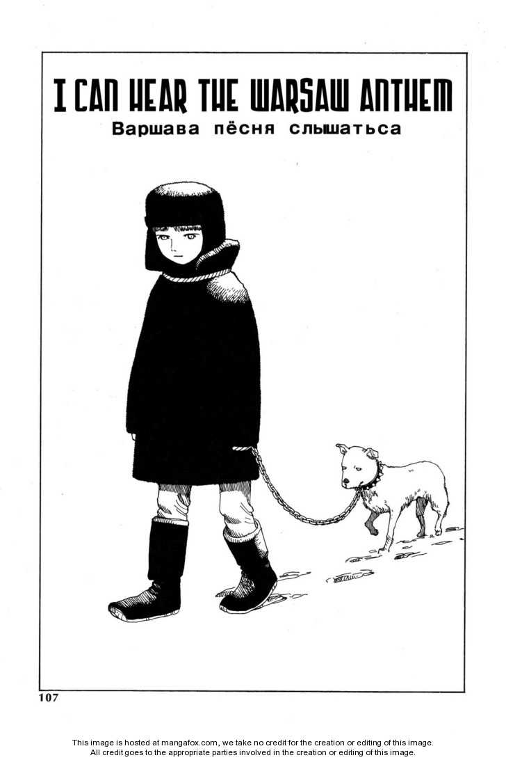 Odoru! Kremlin Kyuuden 7 Page 1