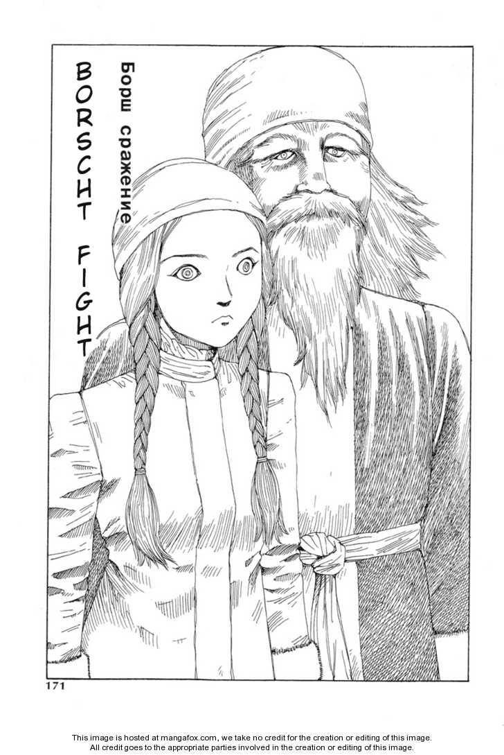 Odoru! Kremlin Kyuuden 11 Page 1