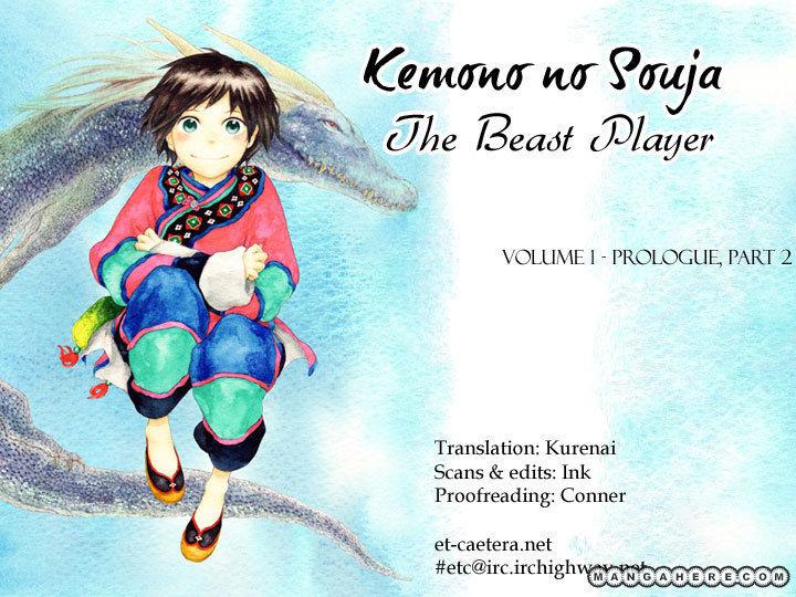 Kemono no Souja 1.2 Page 1