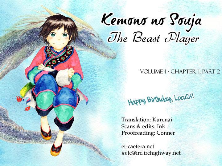 Kemono no Souja 1.6 Page 1
