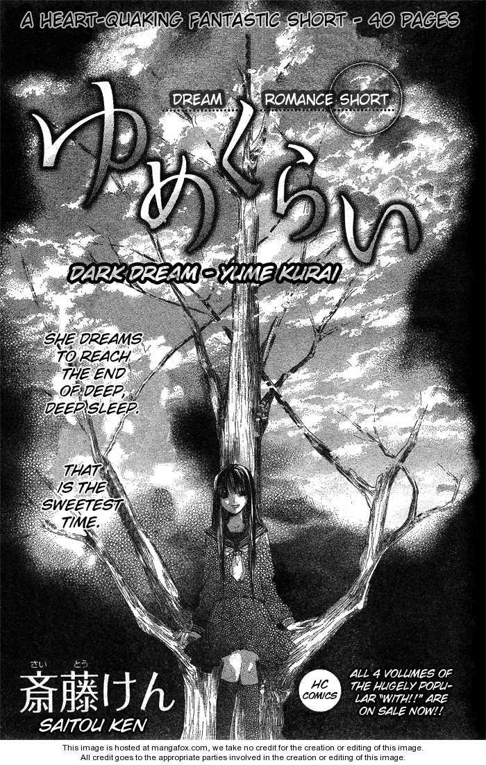 Yume Kurai 0 Page 1