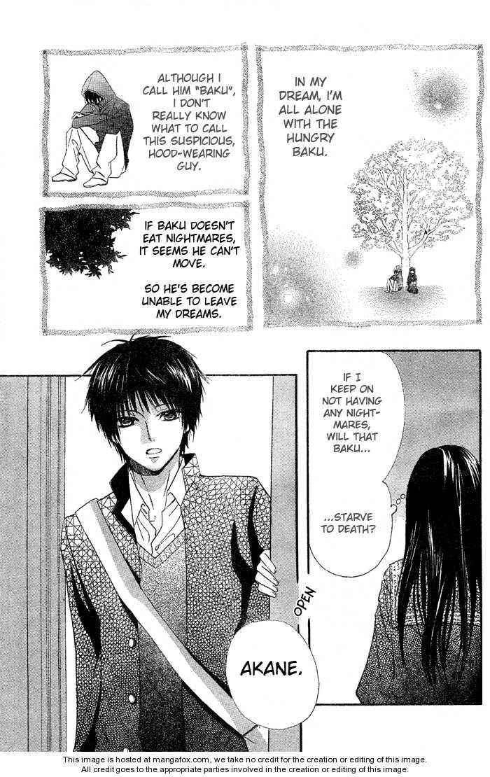 Yume Kurai 0 Page 4