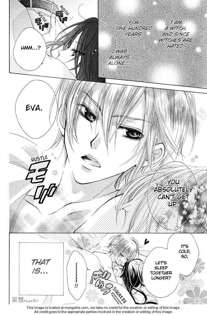Hyakunen Renbo 2 Page 2