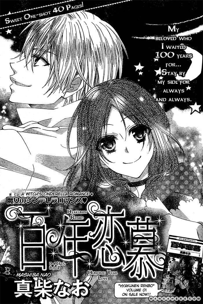 Hyakunen Renbo 6 Page 1