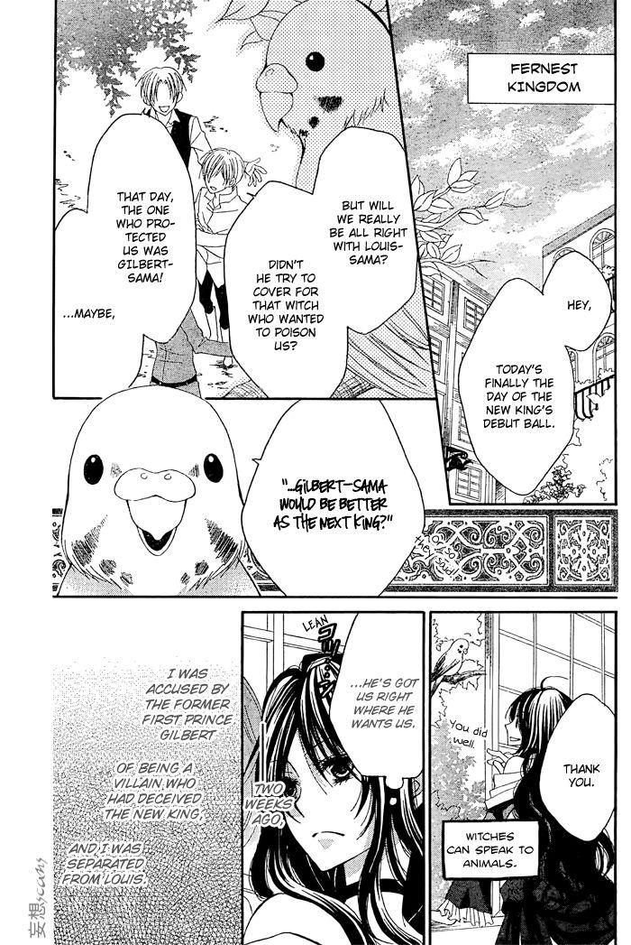 Hyakunen Renbo 8 Page 3