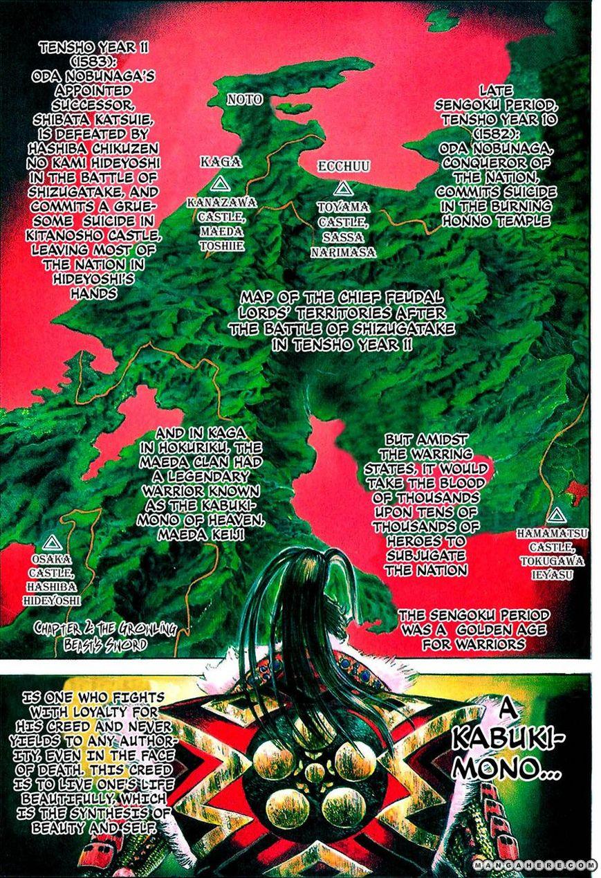 Hana no Keiji 2 Page 2