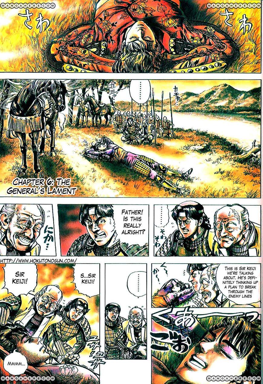 Hana no Keiji 6 Page 2