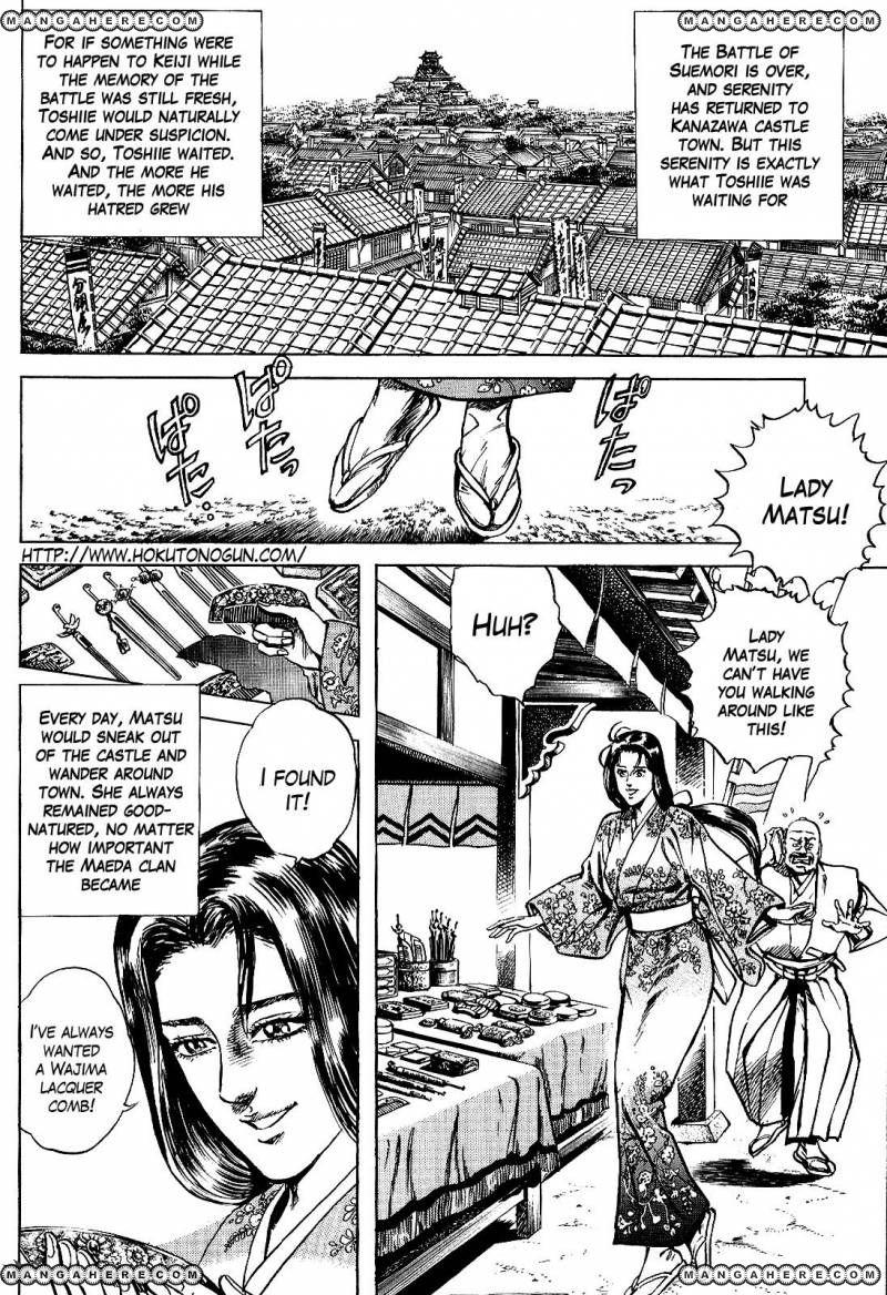 Hana no Keiji 13 Page 2