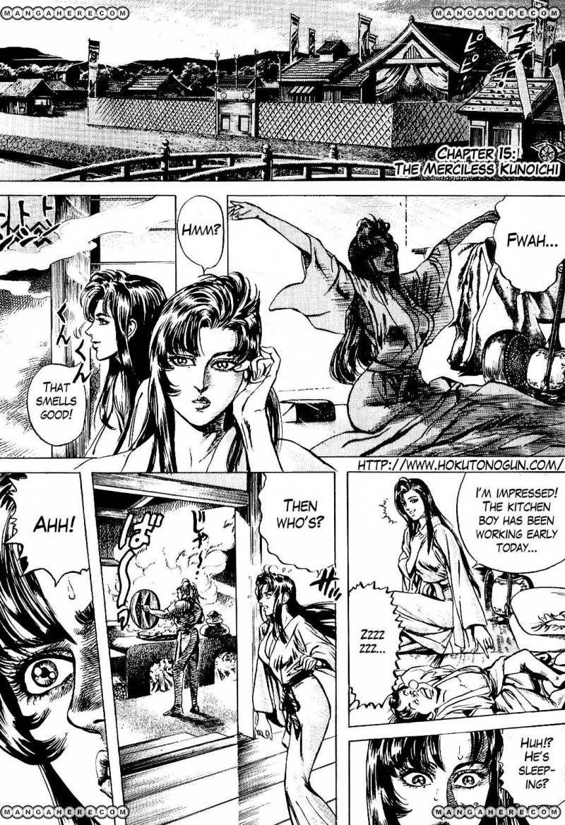 Hana no Keiji 15 Page 2