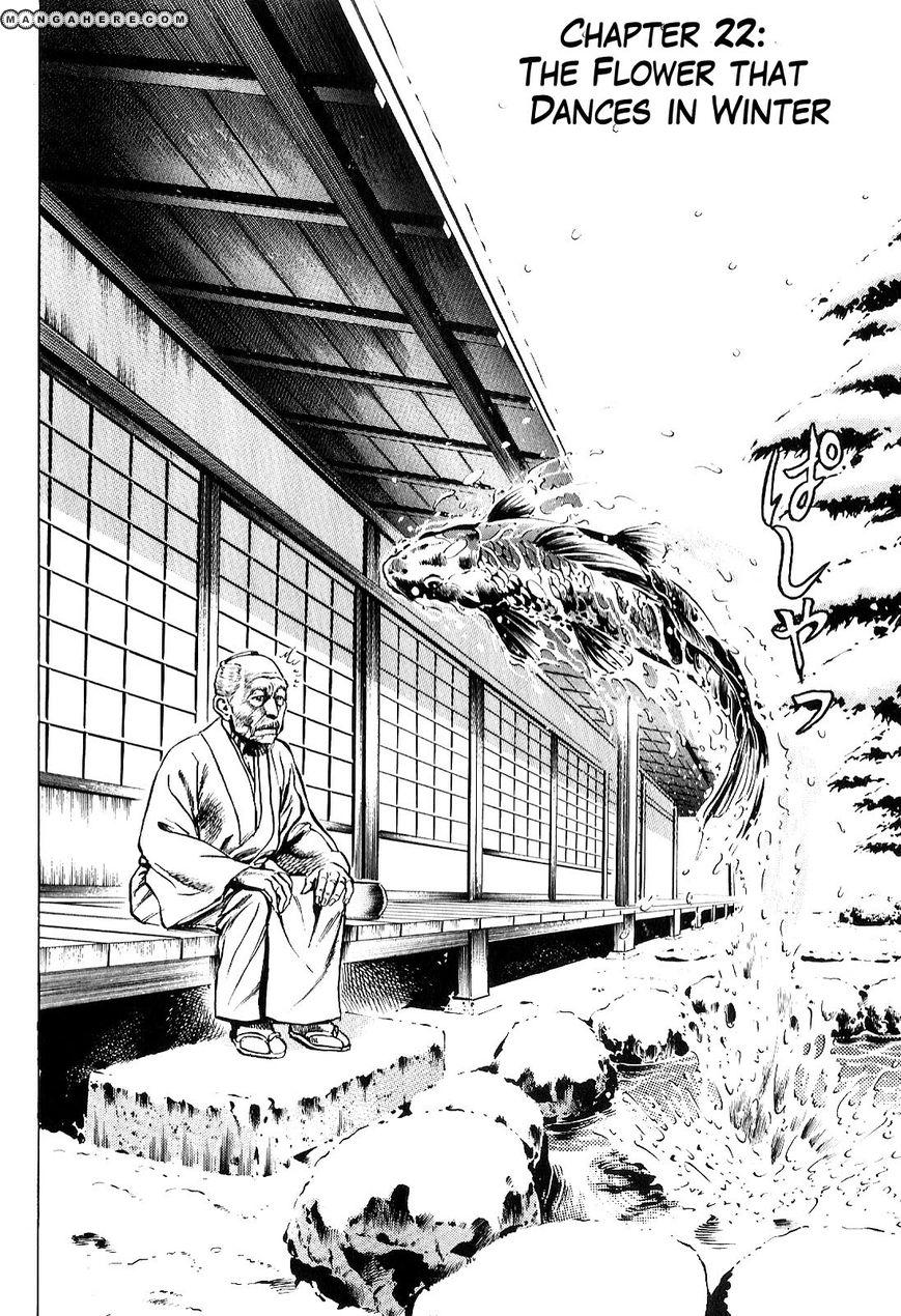 Hana no Keiji 22 Page 2