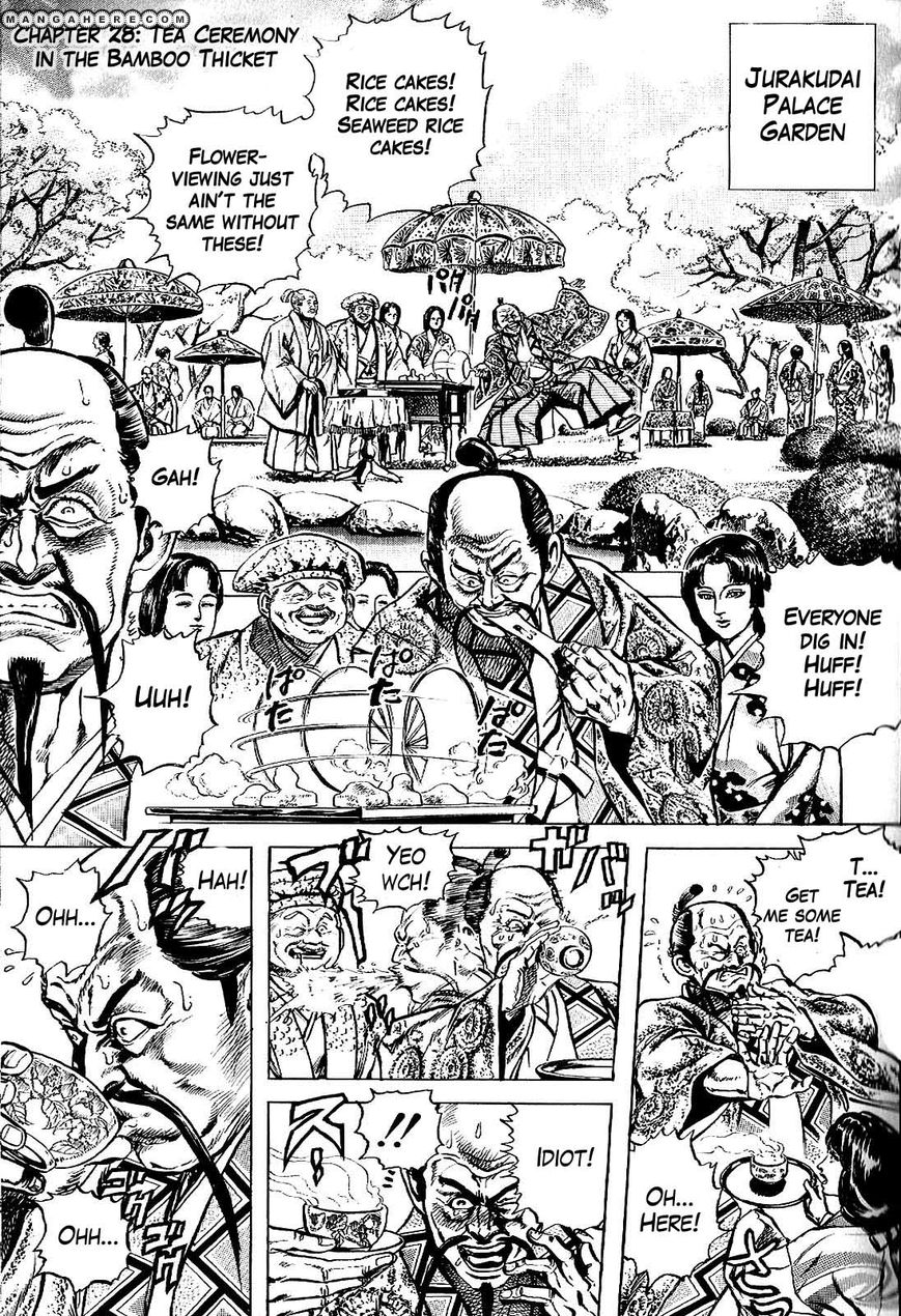 Hana no Keiji 28 Page 1