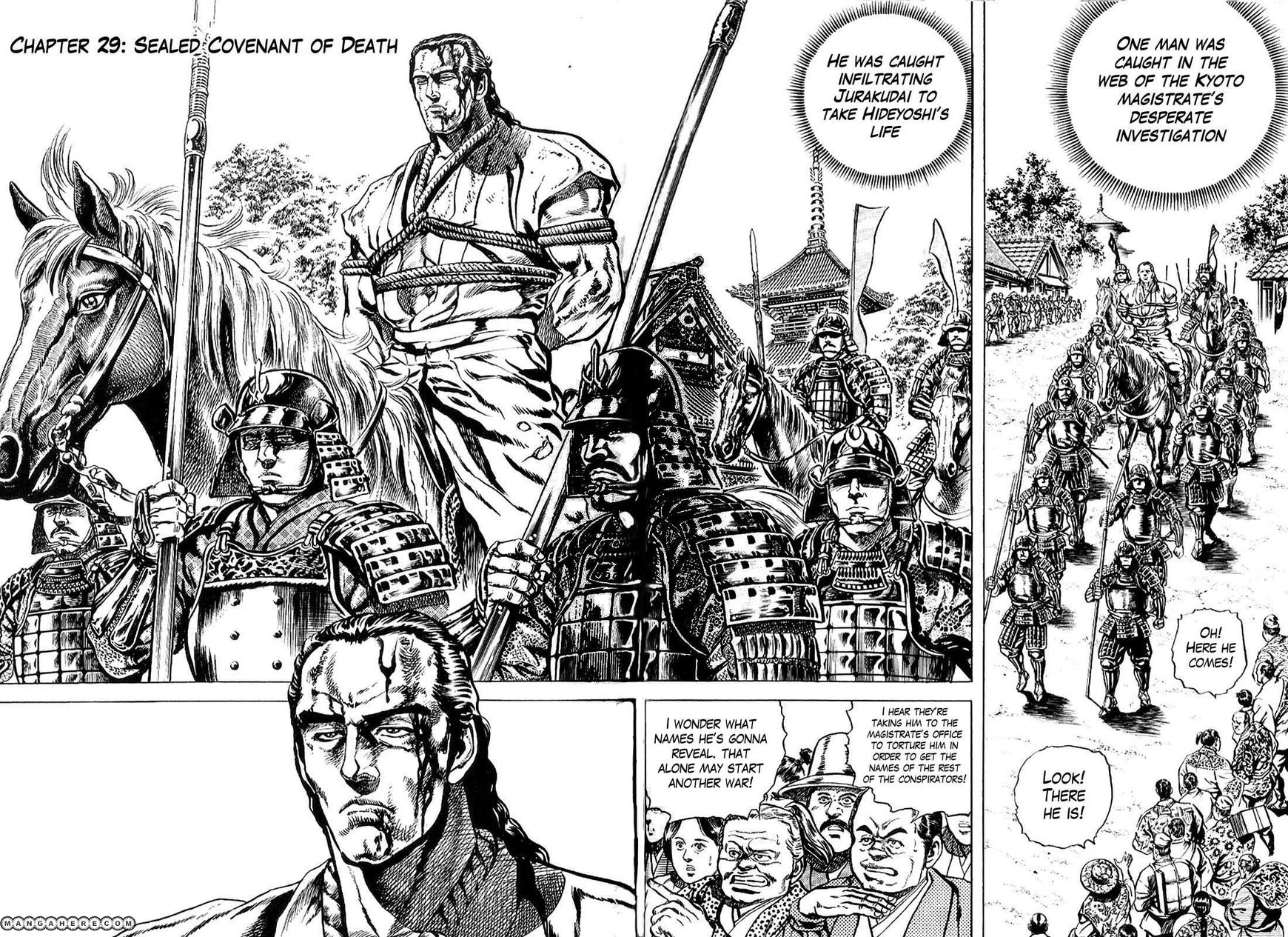 Hana no Keiji 29 Page 2