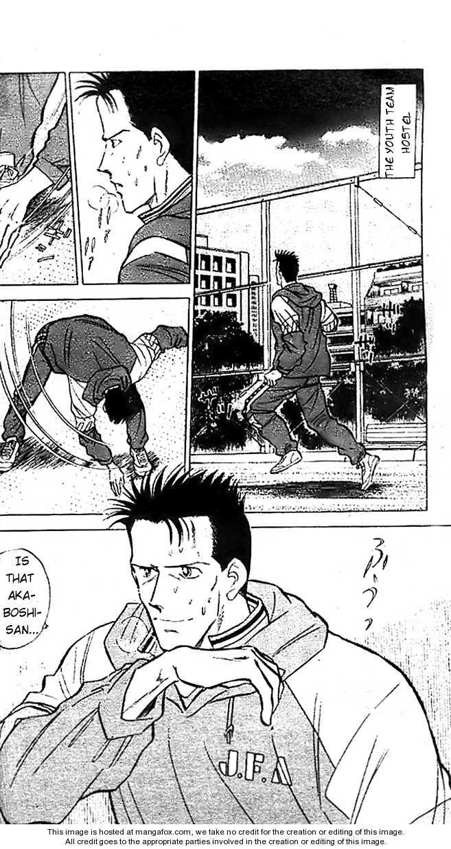 J-Dream Hishouhen 2 Page 3