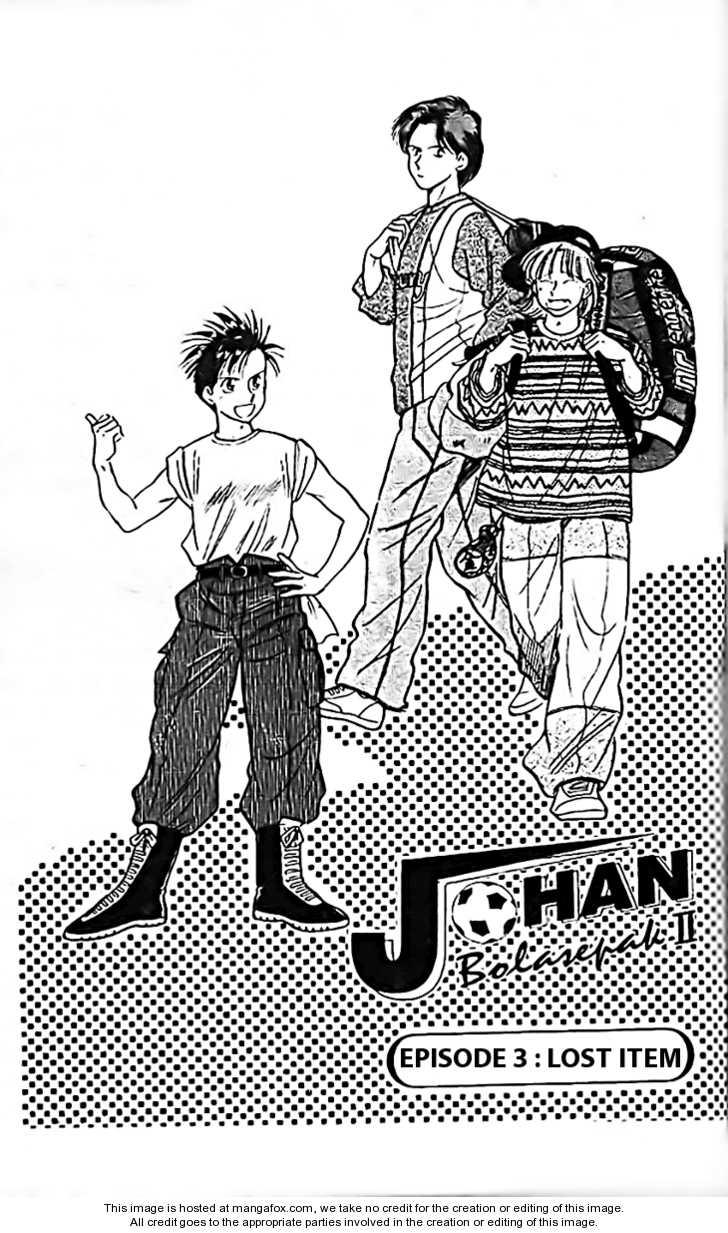 J-Dream Hishouhen 3 Page 1