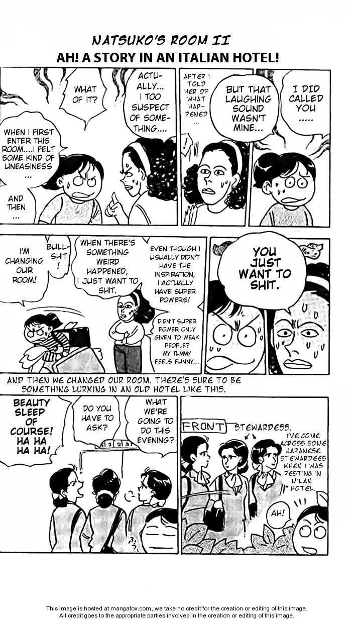 J-Dream Hishouhen 11 Page 1