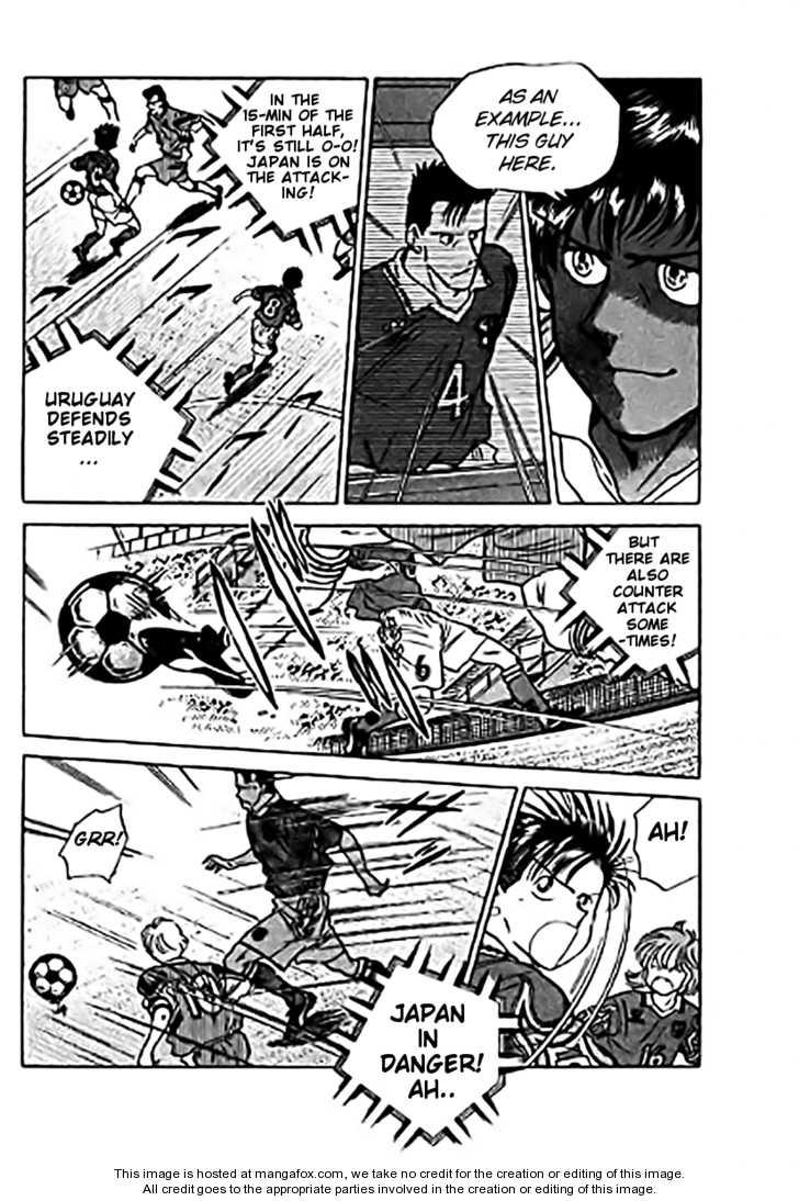 J-Dream Hishouhen 27 Page 2