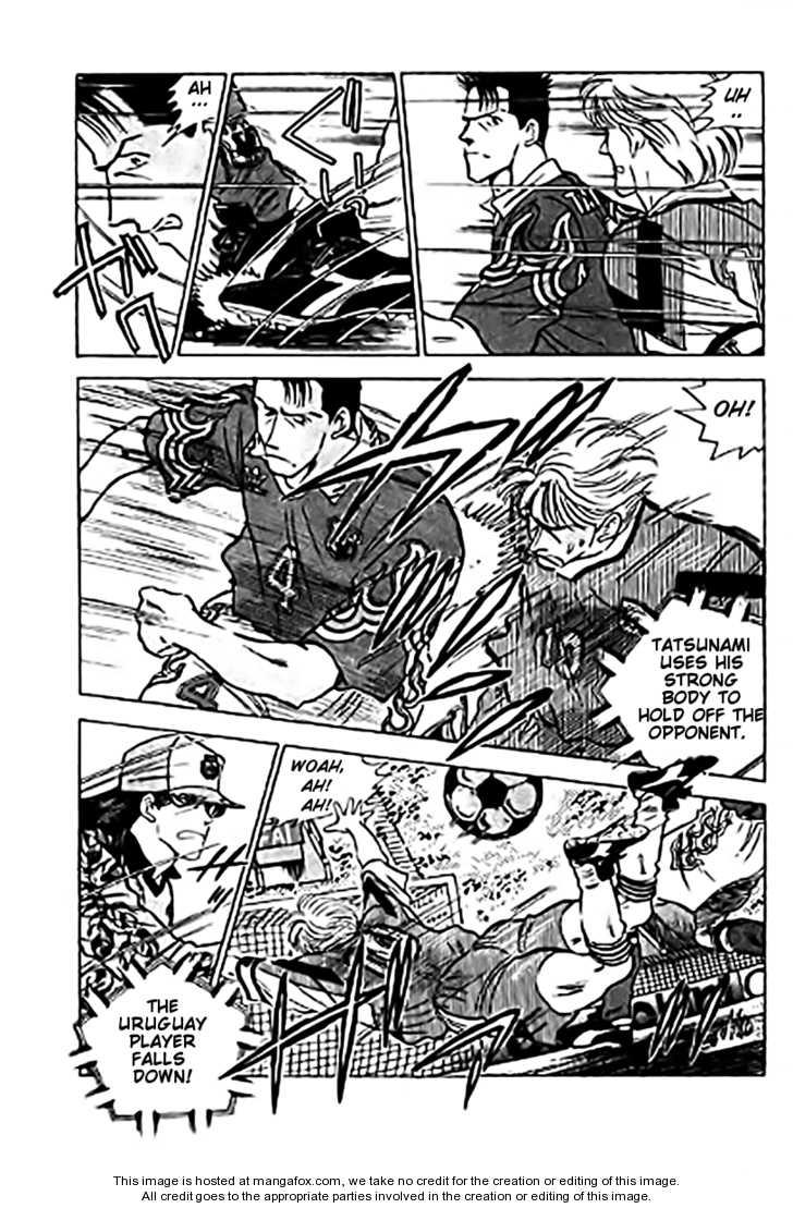 J-Dream Hishouhen 27 Page 3
