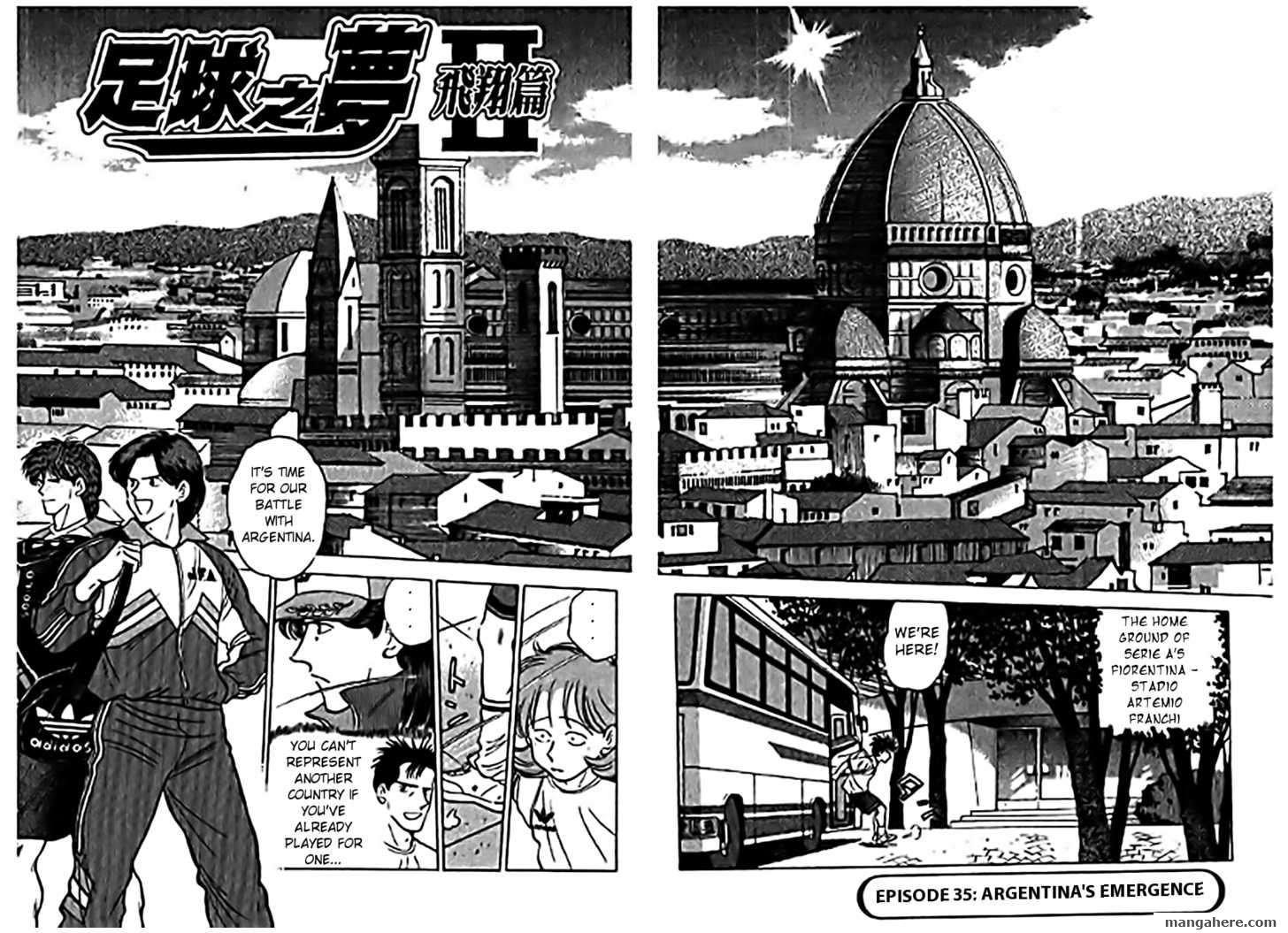 J-Dream Hishouhen 35 Page 1