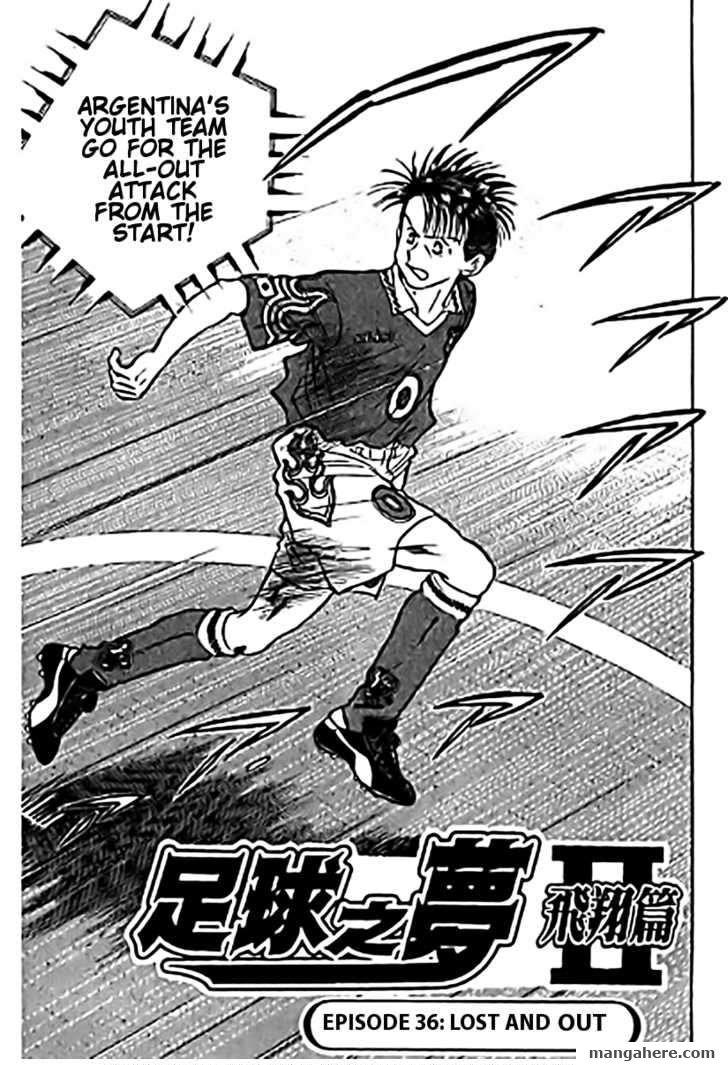 J-Dream Hishouhen 36 Page 1