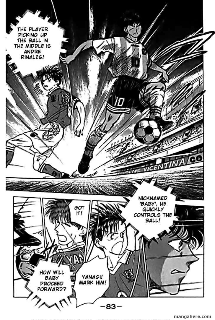 J-Dream Hishouhen 36 Page 3