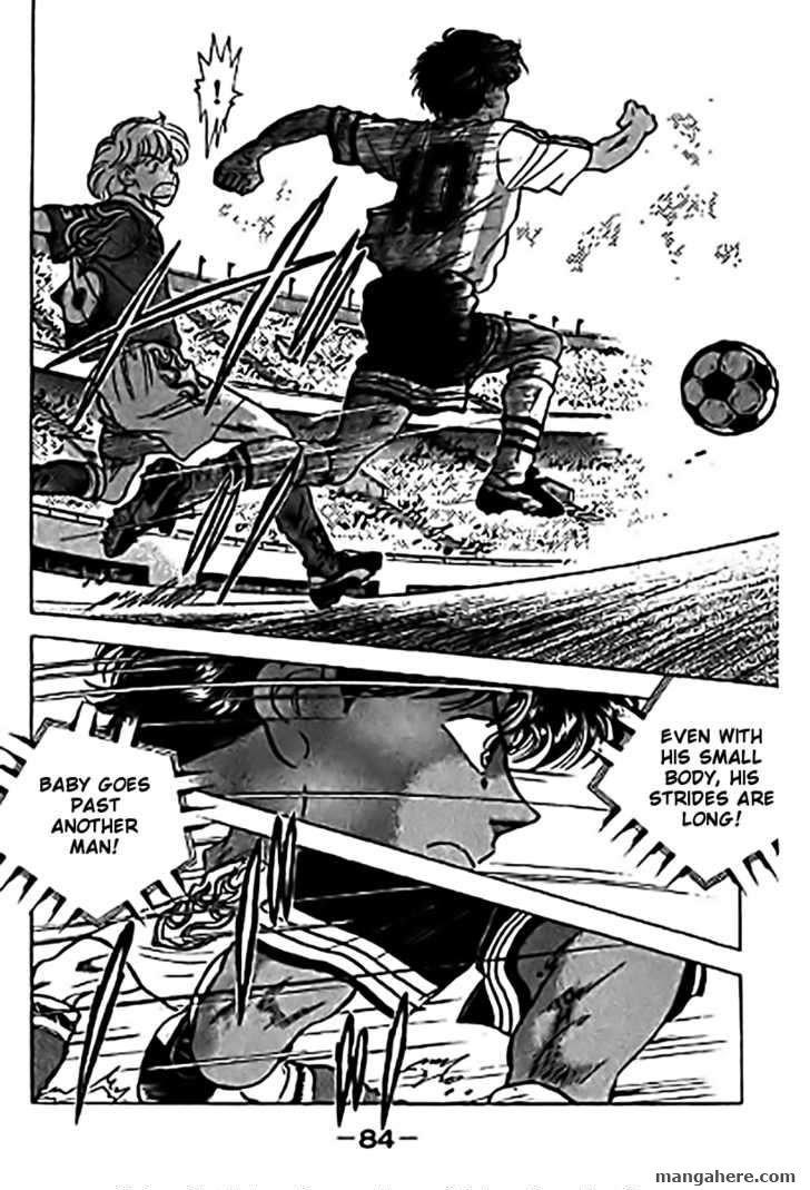 J-Dream Hishouhen 36 Page 4