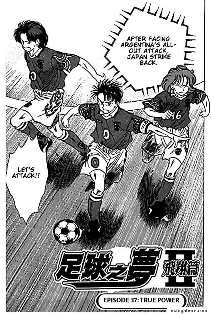 J-Dream Hishouhen 37 Page 1
