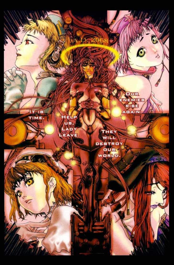 Deus Vitae 1 Page 1