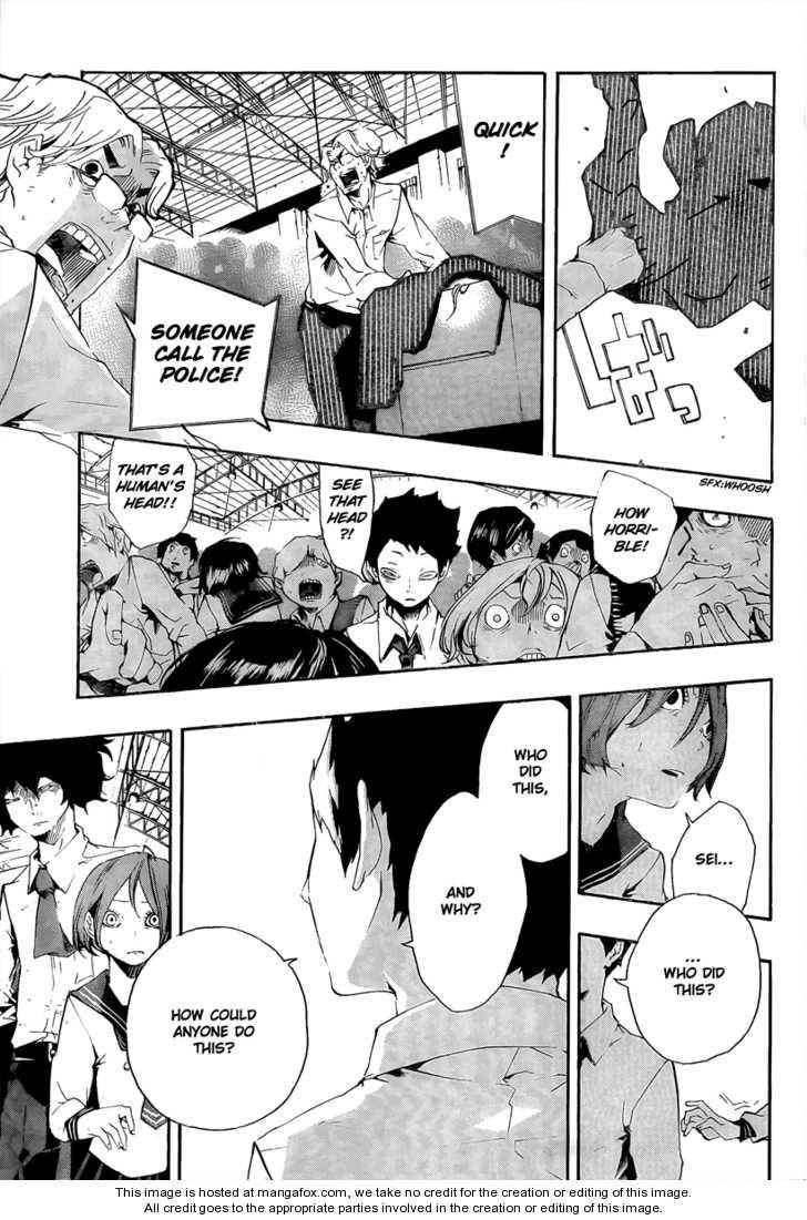 Kiben Gakuha, Yotsuya Senpai no Kaidan 16 Page 1