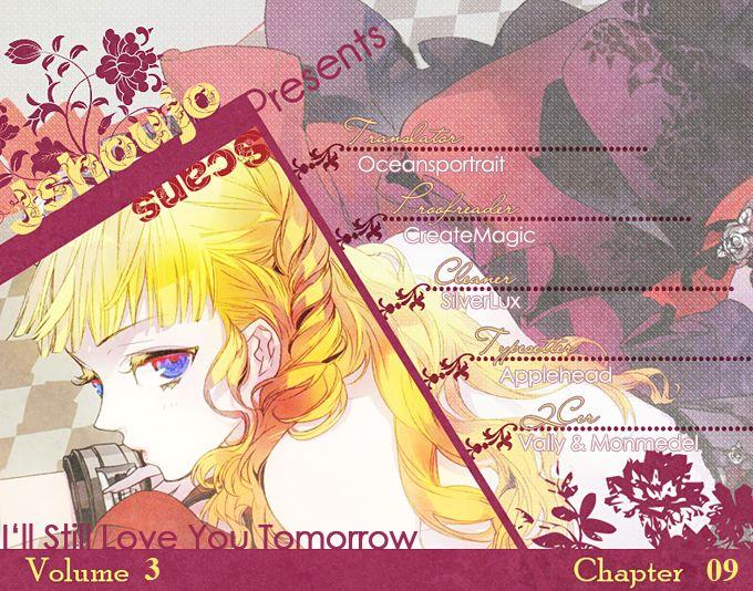 Ashita mo Kitto Koishiteru 9 Page 1