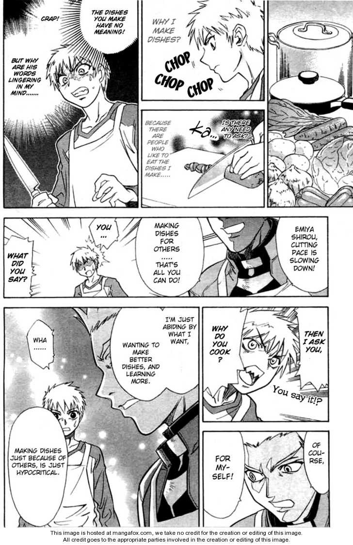 Fate/Stay Night: Comic Battle 1.2 Page 2