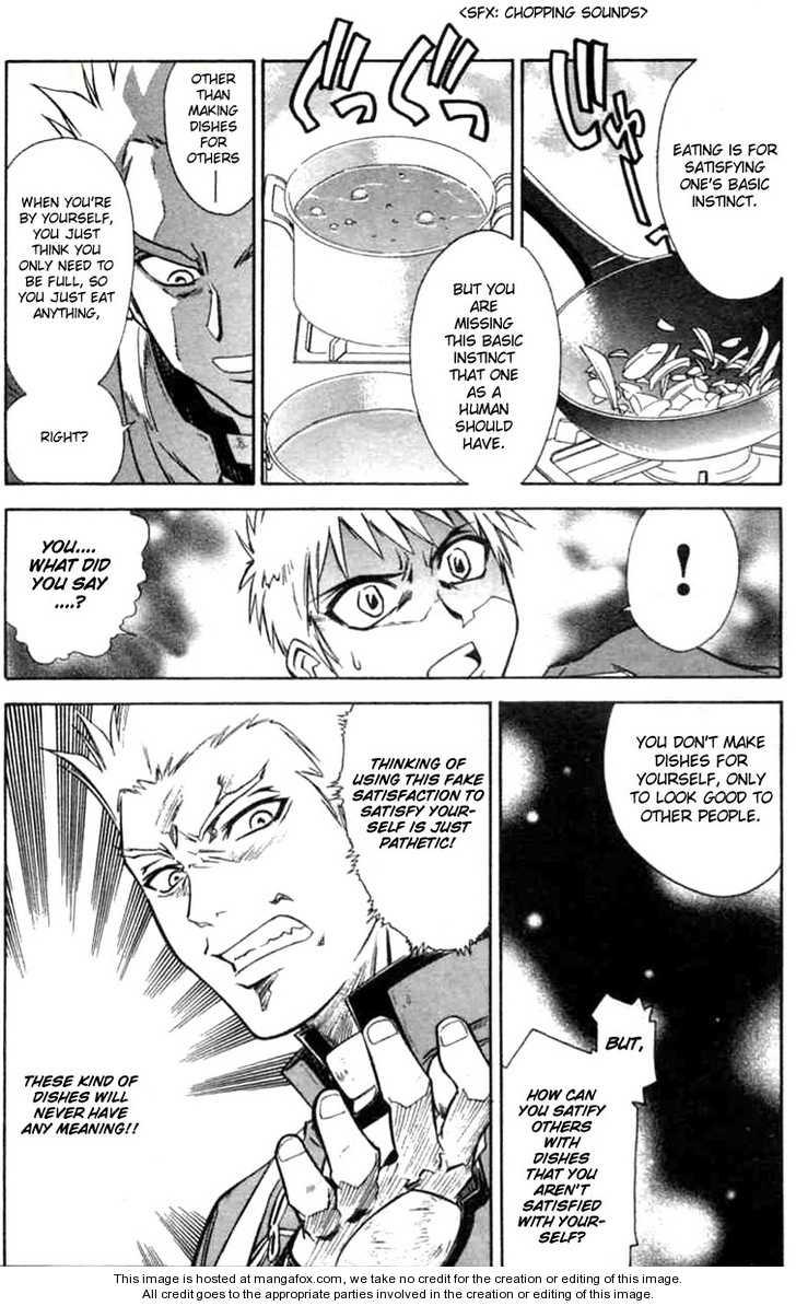 Fate/Stay Night: Comic Battle 1.2 Page 3