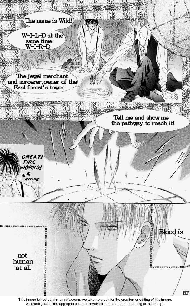 Koori no Mamono no Monogatari 1.3 Page 3