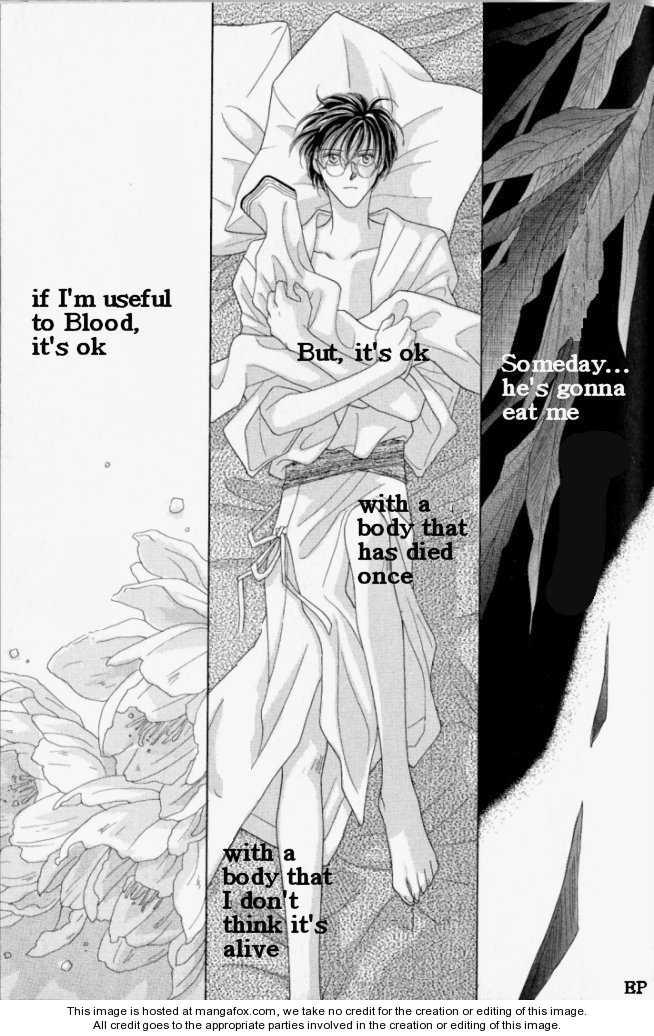 Koori no Mamono no Monogatari 1.4 Page 1