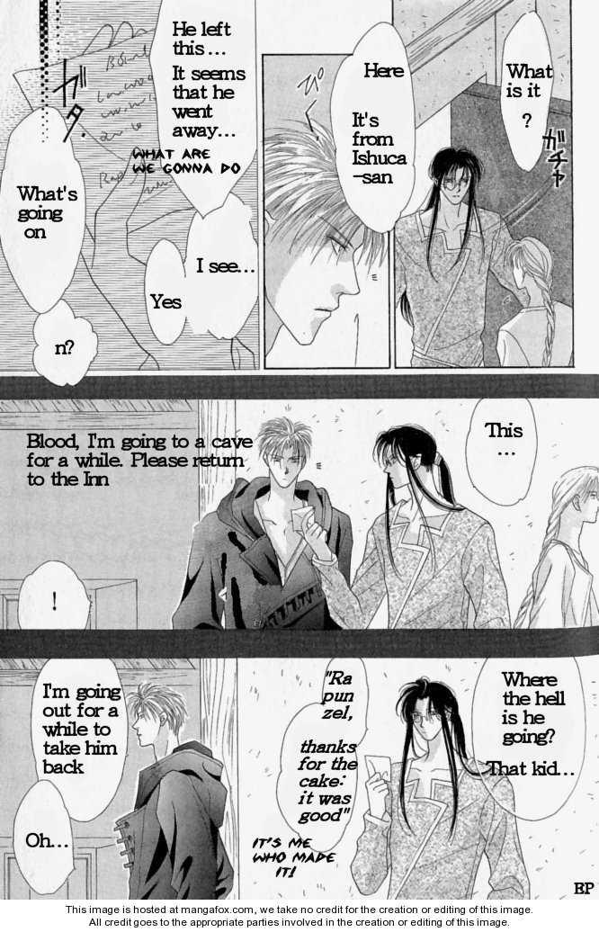 Koori no Mamono no Monogatari 1.5 Page 1