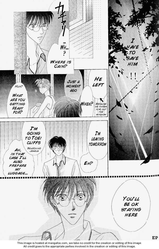 Koori no Mamono no Monogatari 1.1 Page 3