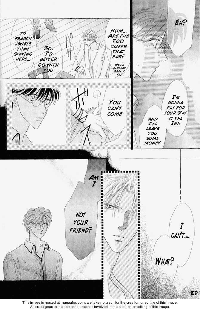 Koori no Mamono no Monogatari 1.1 Page 4