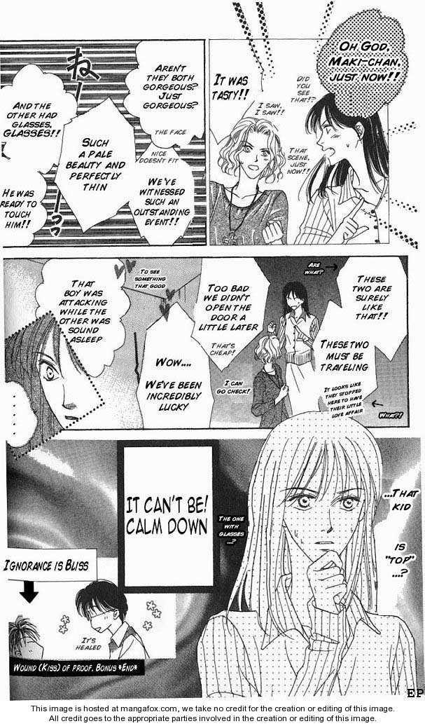 Koori no Mamono no Monogatari 1.2 Page 3